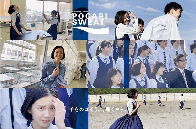 โฆษณาเครื่องดื่ม Pocari Sweat กลายเป็นไวรัลที่ญี่ปุ่นในชั่วข้ามคืน
